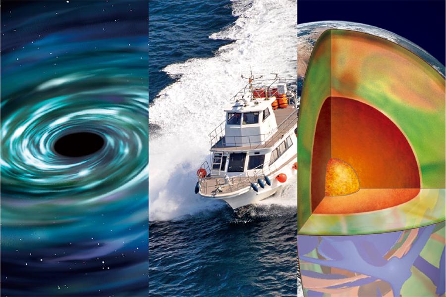 宇宙・地球・環境 課題挑戦プログラム
